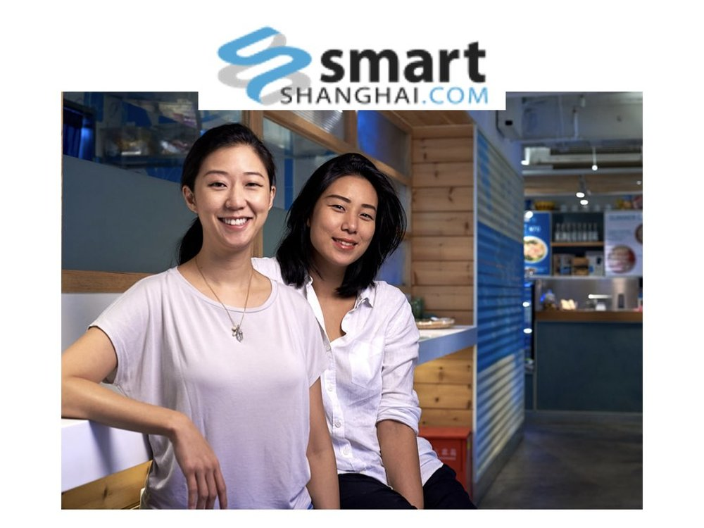 Smart Shanghai