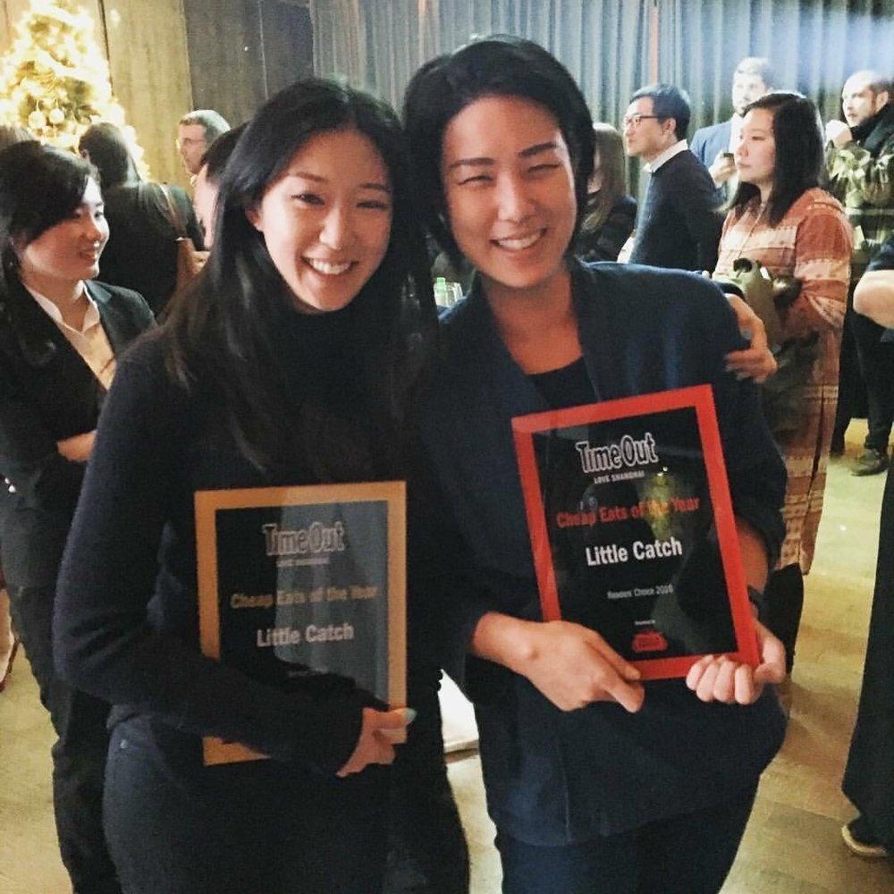 Wen and Jia TimeOut Awards.jpg