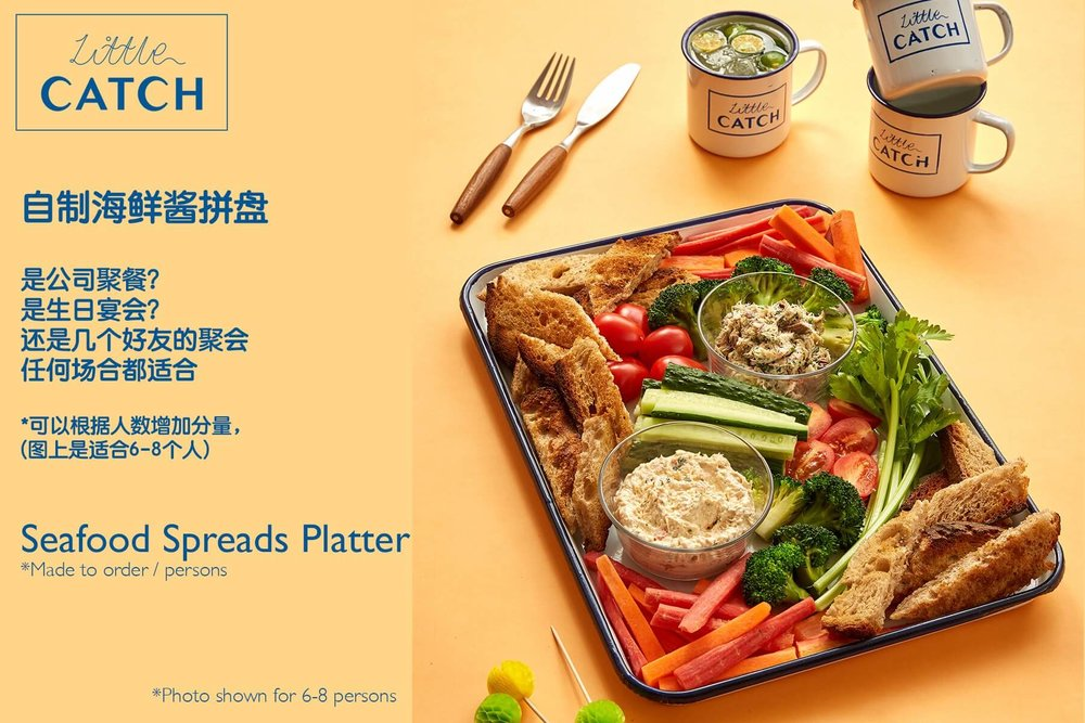 LC Catering - Seafood Spreads 20180815xx.jpg