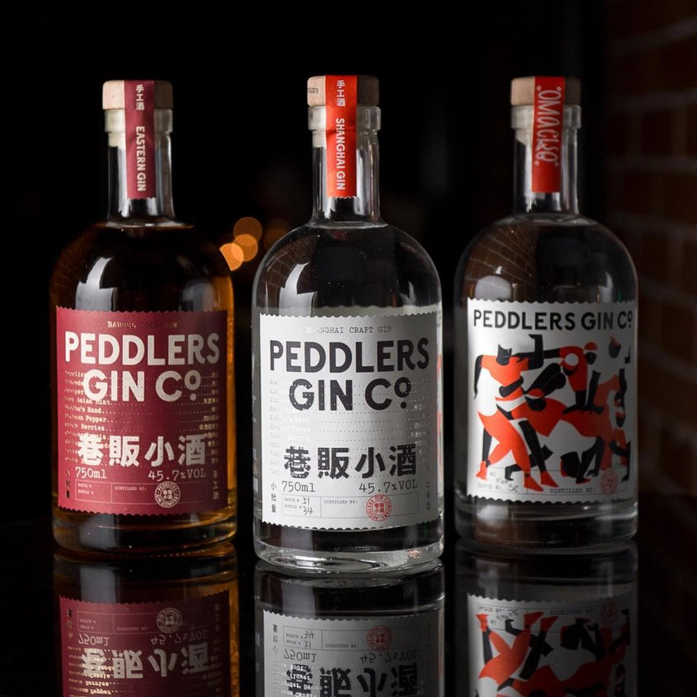 Peddlers is a rare Eastern gin inspired by the Shanghai underground. A diverse community of creators and artists, merchants and musicians, who push the boundaries of their craft. -