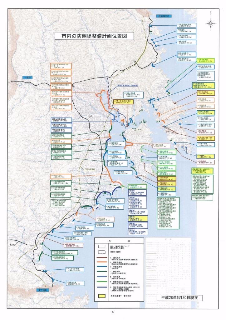 5_concretesovereignty_coastalmap.jpg