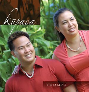albumcover_piliokeao.jpg