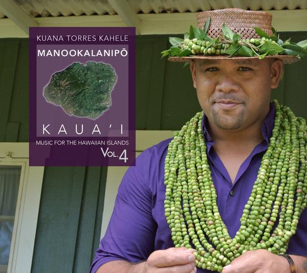 kauai vol 4 cd.jpg