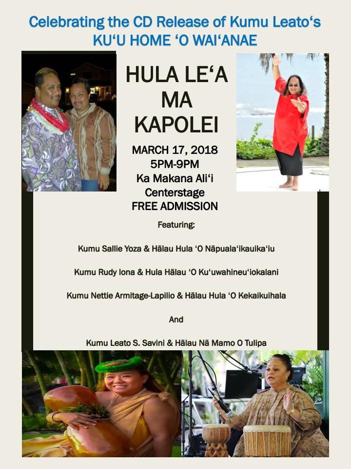 hula le`a 3-17.jpg