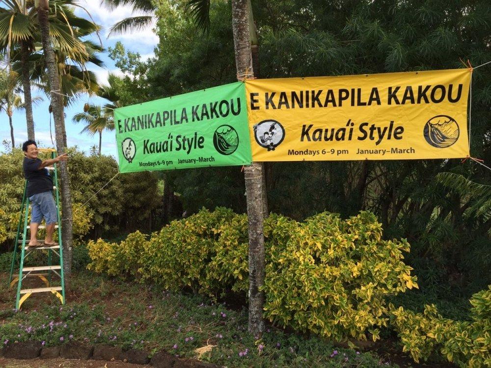 e kanikapila kakou kauai 19.jpg