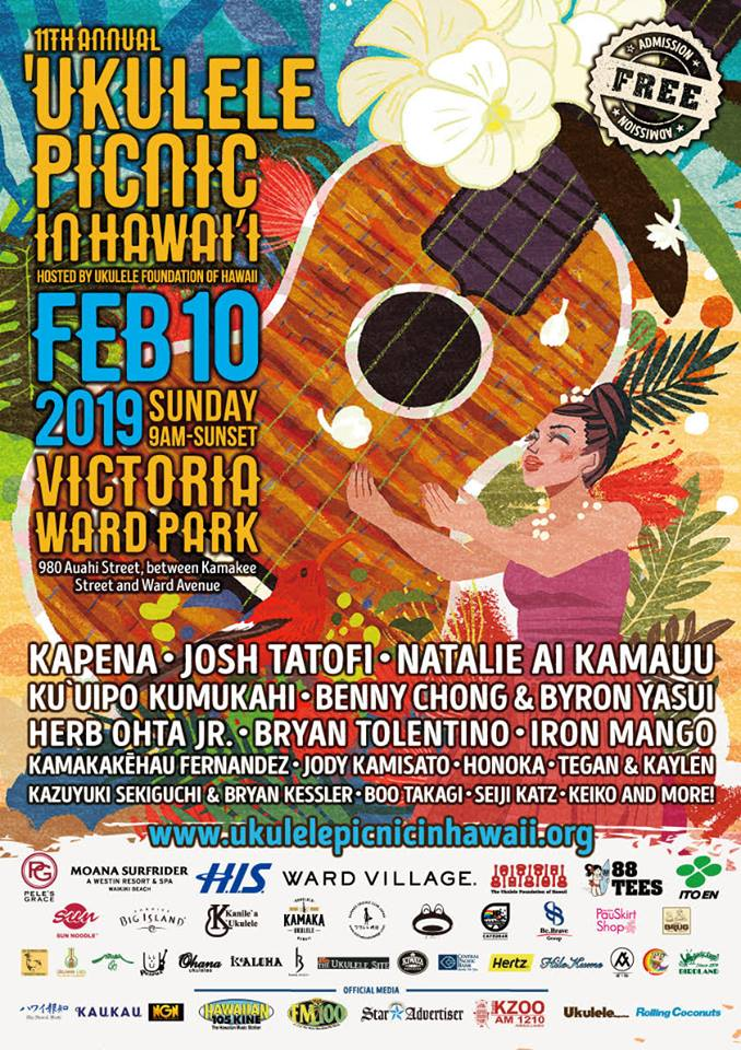 ukulele pinic 2-10-19 update poster.jpg