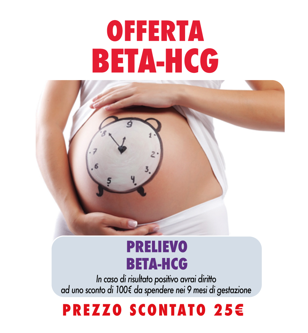 Offerta BetaHCG Centro analisi Piave