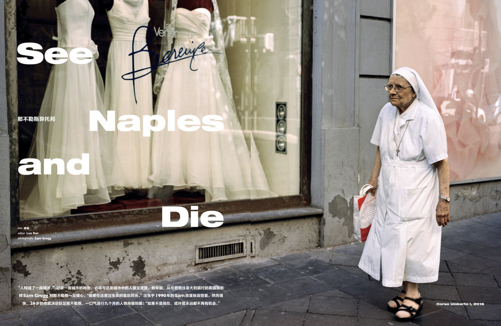 1-vision-magazine-china-sam-gregg-see-naples-and-die.jpg