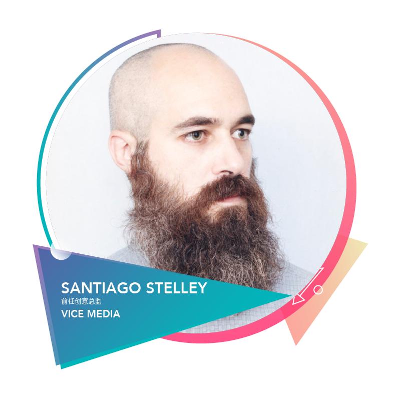 Santiago Stelley - 前任创意总监VICE Media