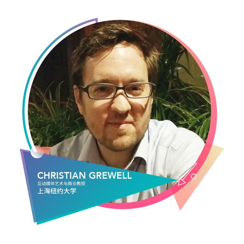 Christian Grewell - 教授上海纽约大学