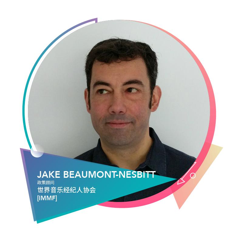 Jake Beaumont-Nesbitt - 政策顾问世界音乐经纪人协会IMMF