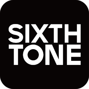 Sixth Tone Logo.jpg