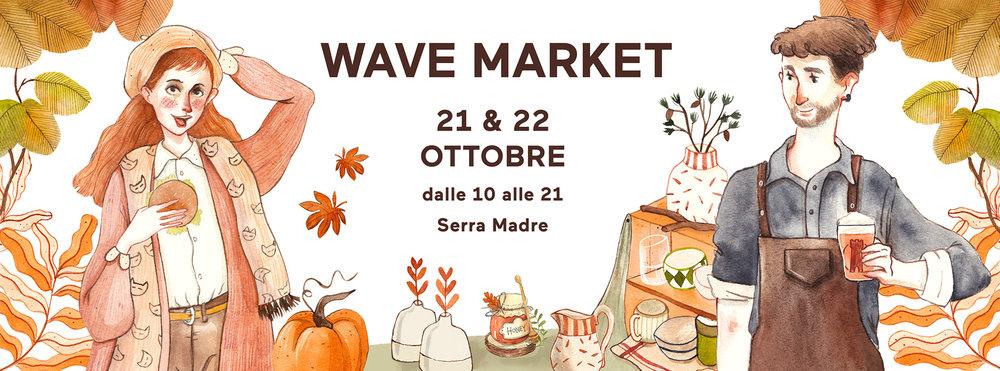 wavemarket.ottobre2017