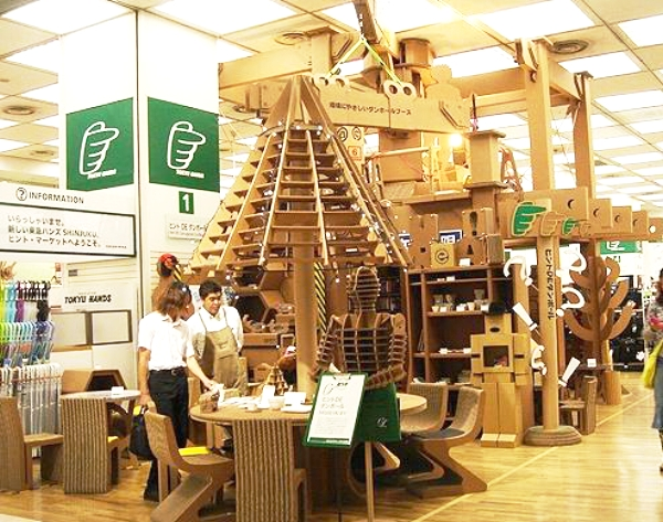 Trade Show & Exhibition 2
