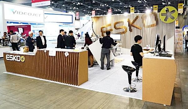 Trade Show & Exhibition 1
