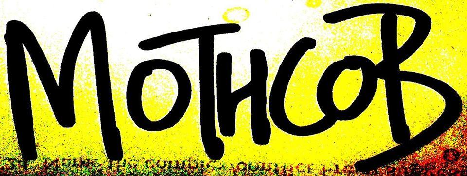 Mothcob.jpg