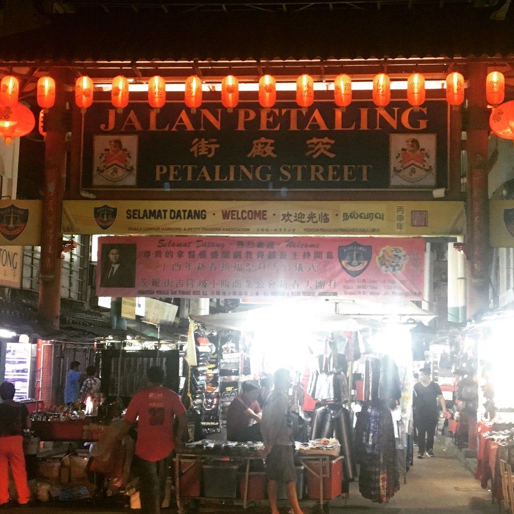 Jalan Petaling, the entrance to Chinatown,in Kuala Lumpur.