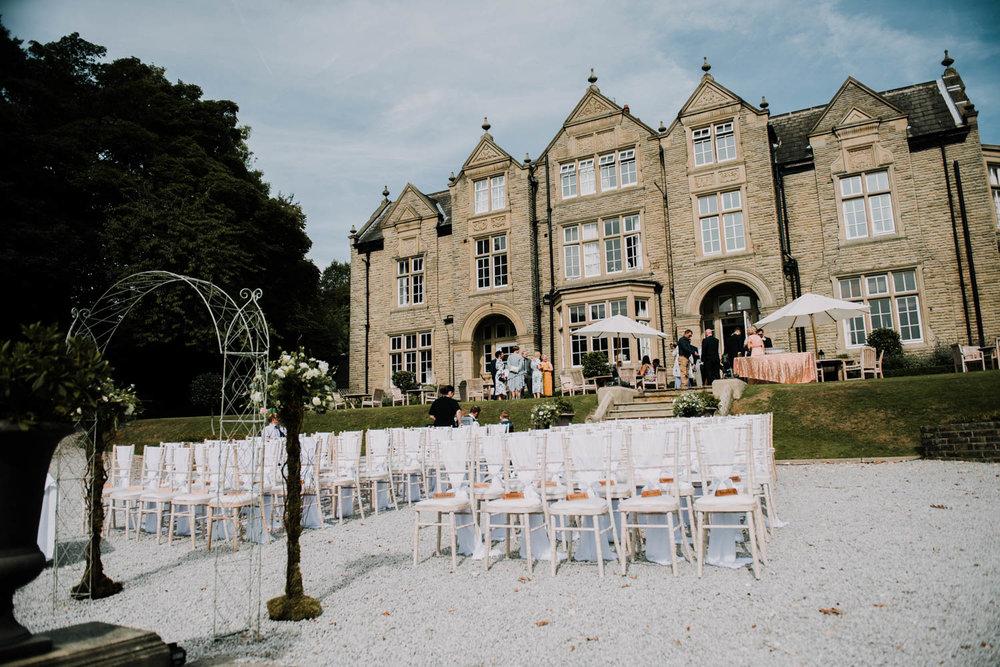 Woodlands-Leeds-wedding-photography (19 of 79).jpg