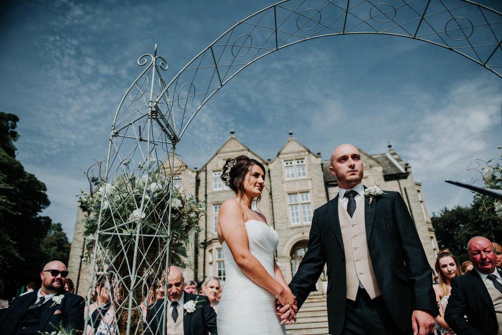 Woodlands-Leeds-wedding-photography (33 of 79).jpg