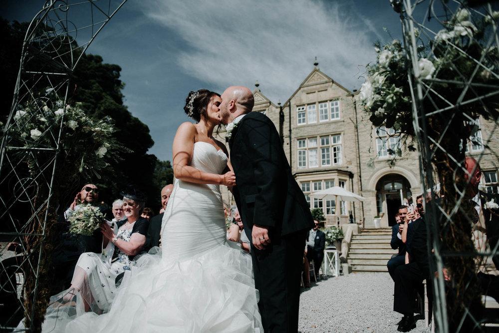 Woodlands-Leeds-wedding-photography (39 of 79).jpg