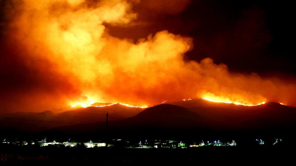 Wildfires.jpg