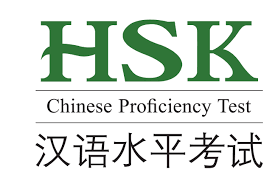 HSK.png