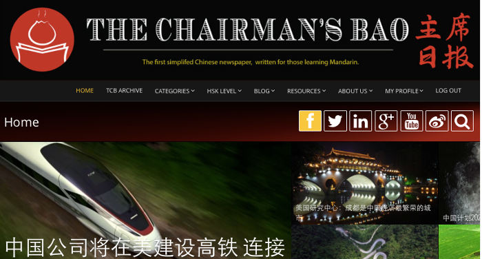The Chairman's Bao - This resource is excellent in part because of it's specificity to Chinese. They have a team of writers that simplify newspaper articles and other content from its original form down to specific HSK levels, 1–6 and even 6+. This allows you to steadily increase your level by reading real content. Highly recommended.