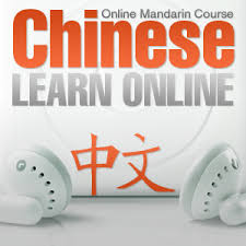 Chinese Learn Online.jpeg