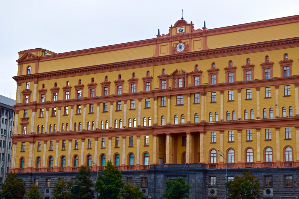Lubyanka building, former headquarters of the KGB