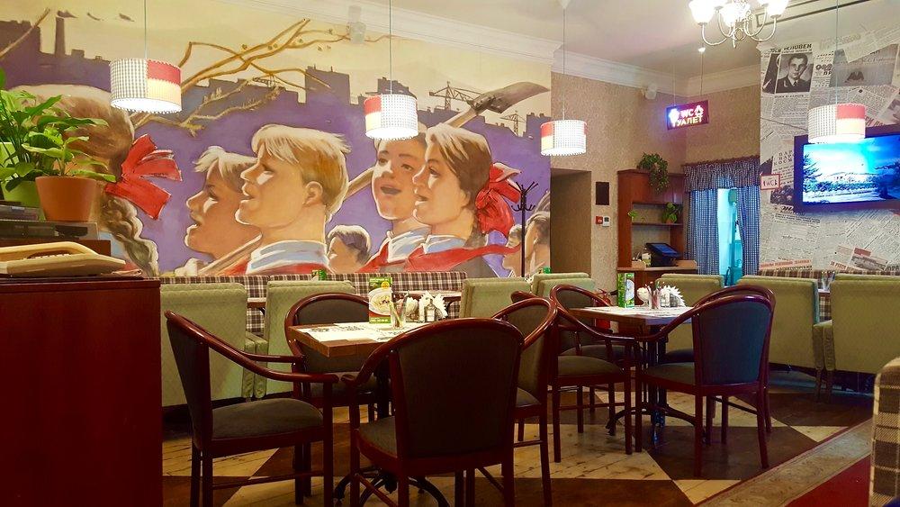 Varenichnaya No1 Restaurant