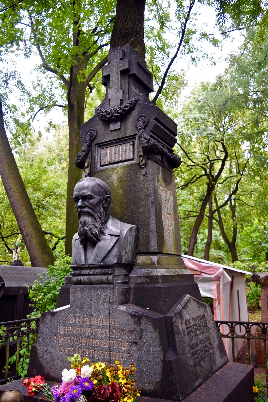 Dostoevsky Tomb