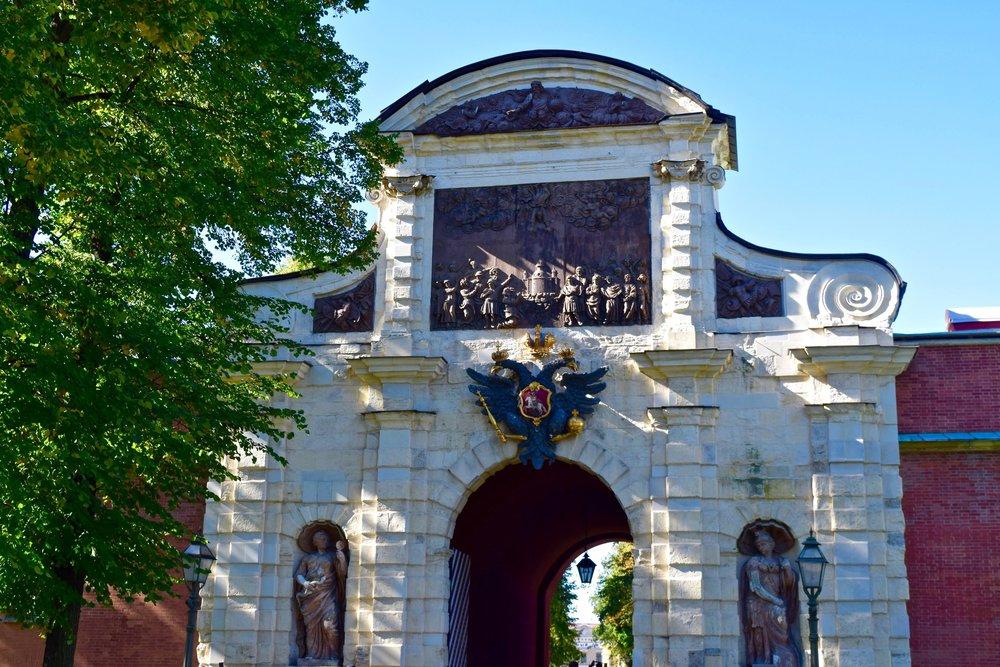 Petrovskiy Gate