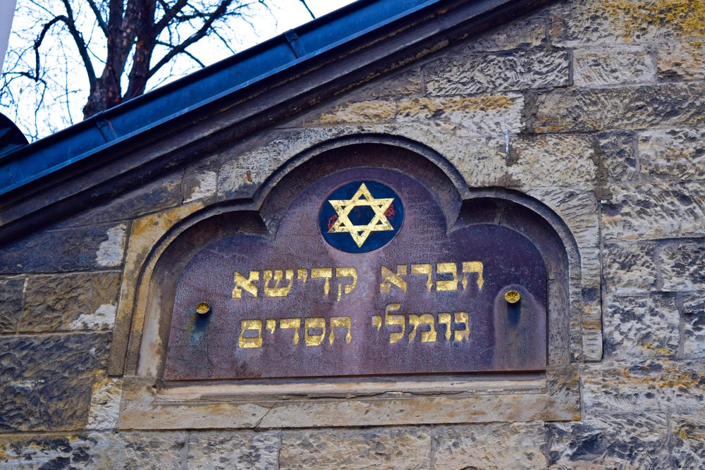 Sign in Hebrew in the Jewish Quarter
