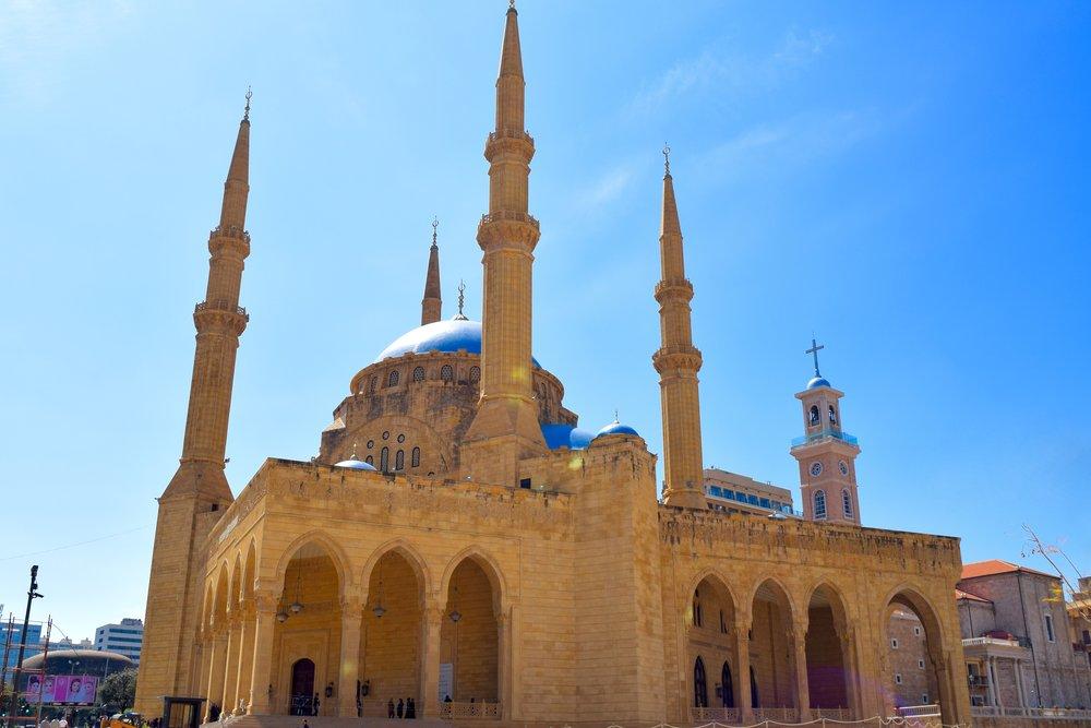 Mezquita de Mohammad Al-Amin