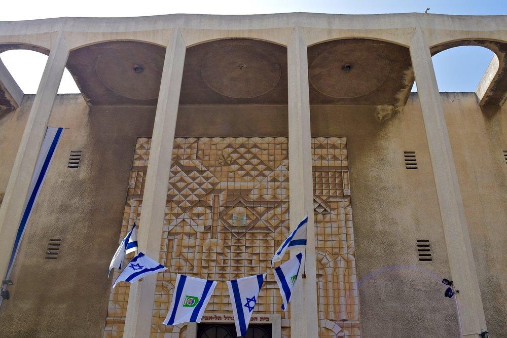 Entrada principal de la Gran Sinagoga