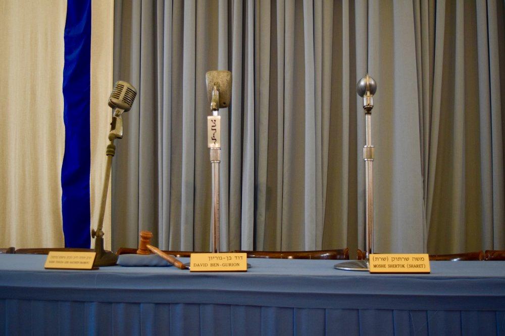 Micrófonos usados para anunciar la creación del Estado de Israel