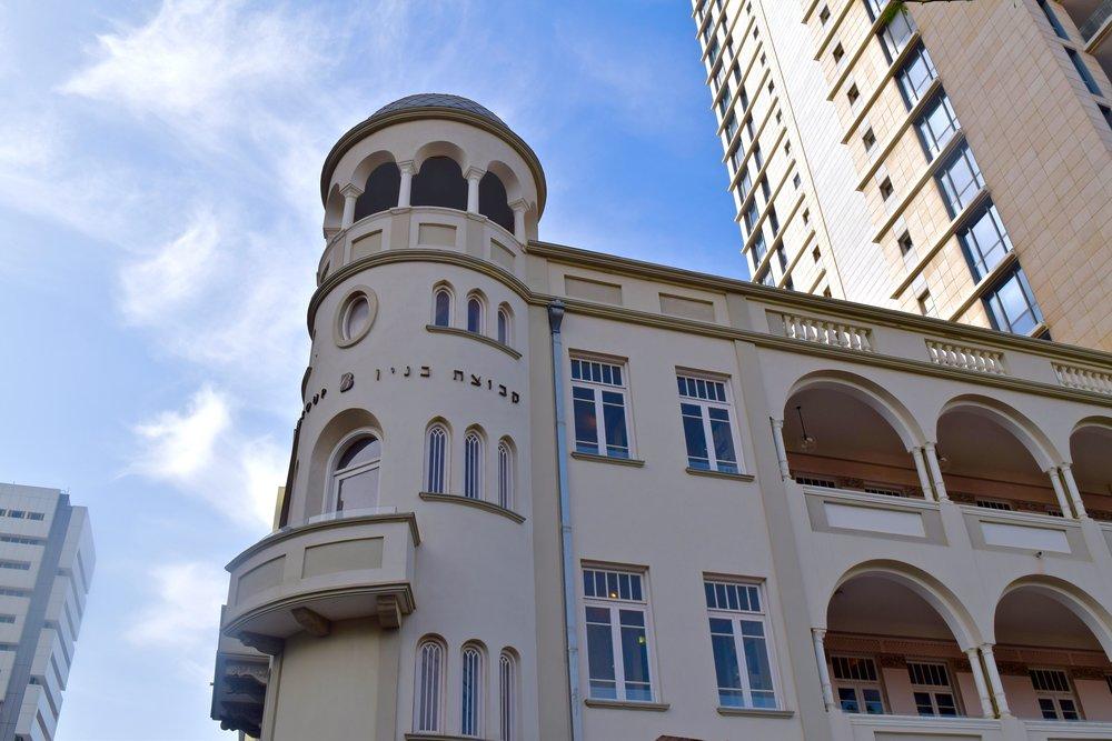 Ejemplo de un edificio de la Ciudad Blanca