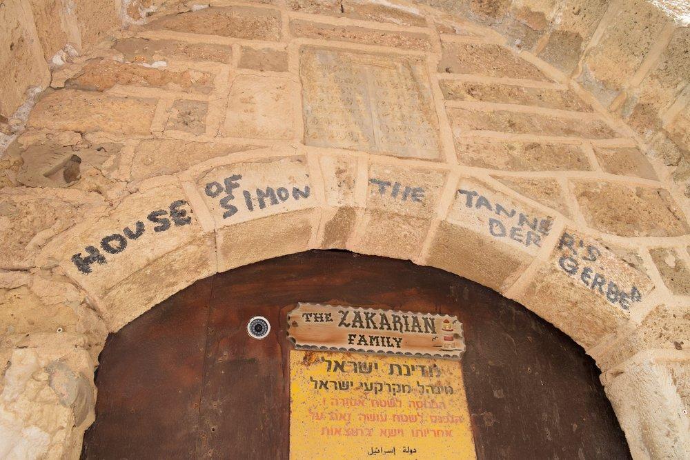 Casa deSimón el curtidor
