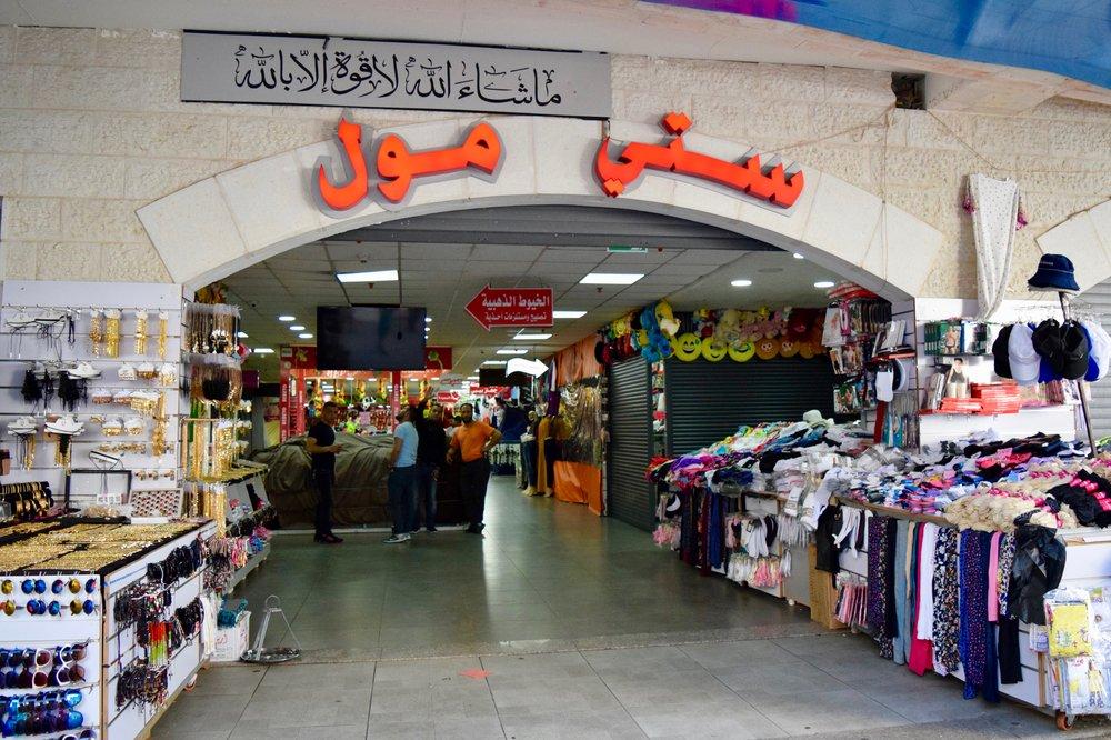 Entrada al mercado de Ramallah