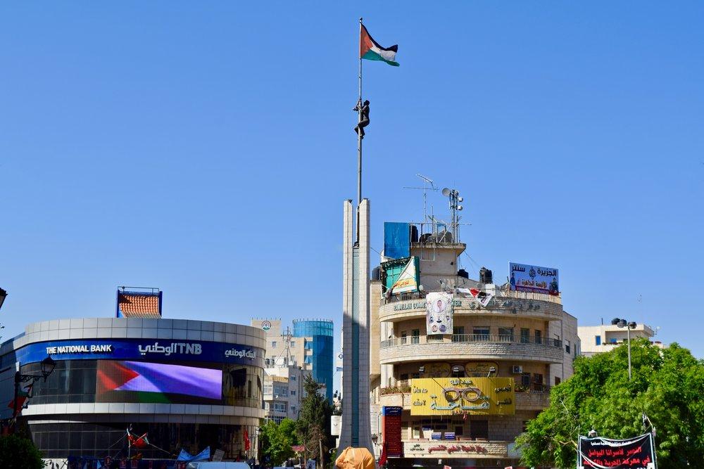 Al-Manara Square