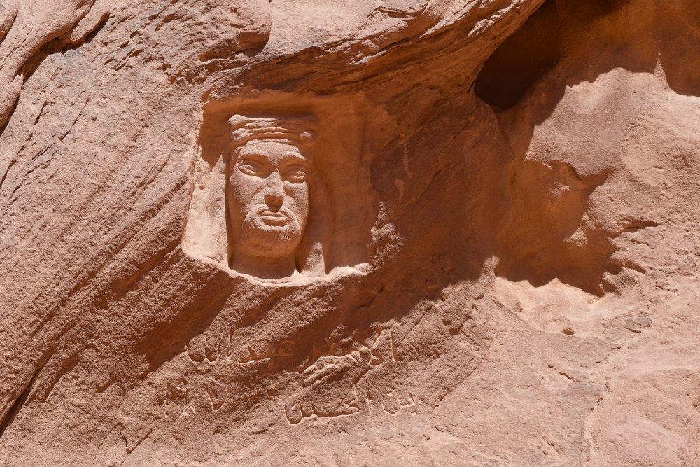 Talla artificial de la cara de Lawrence de Arabia