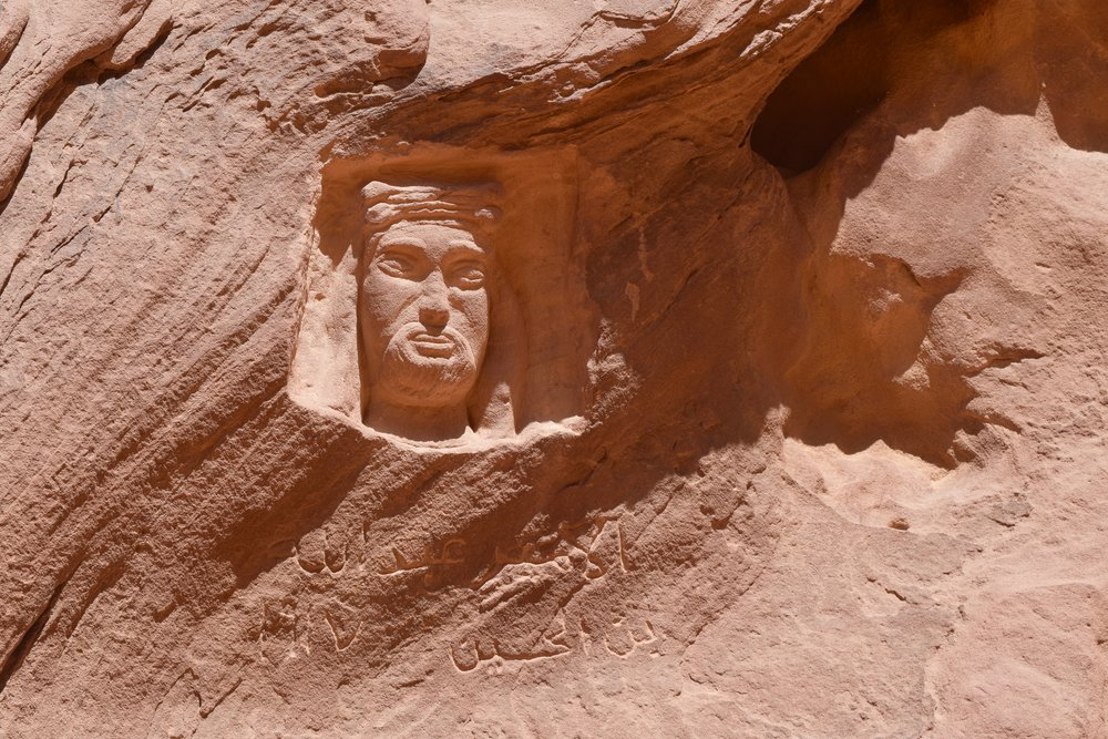 Man-made carving of Lawrence of Arabia's face