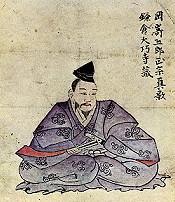 Retrato de Masamune Ozaki