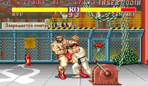 Ryu tirándole de los pelos del pecho al bueno de Zangief.
