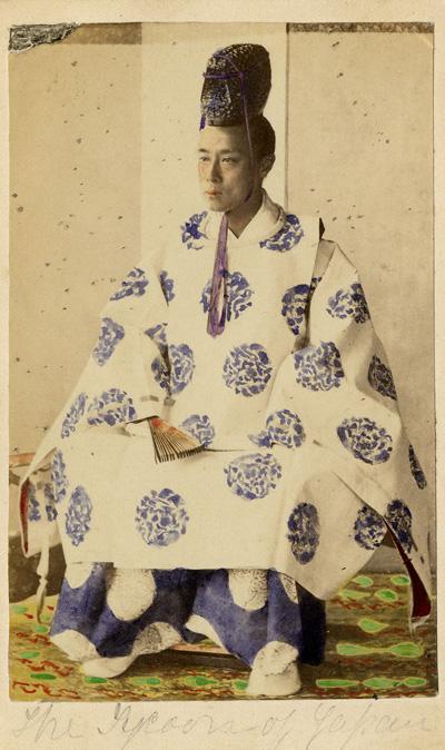El Shogun Tokinawa Yoshinobu