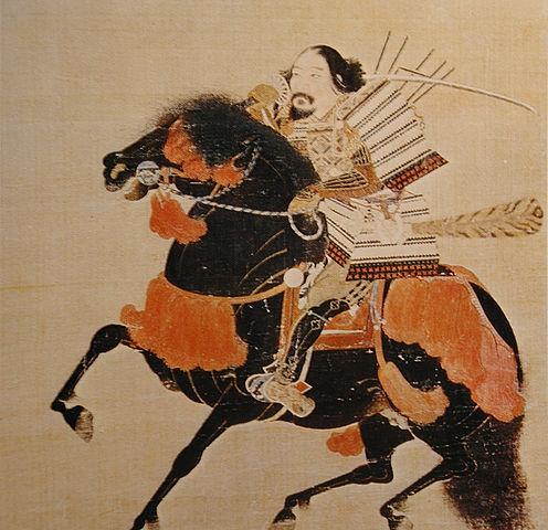 Ashikaga Takauji fundador del Shogunato Ashikara