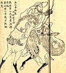 Sakanoue no Tamuramaro , uno de los primeros Shogun