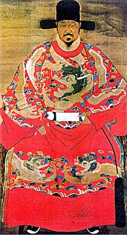 El general Qi Jiguang