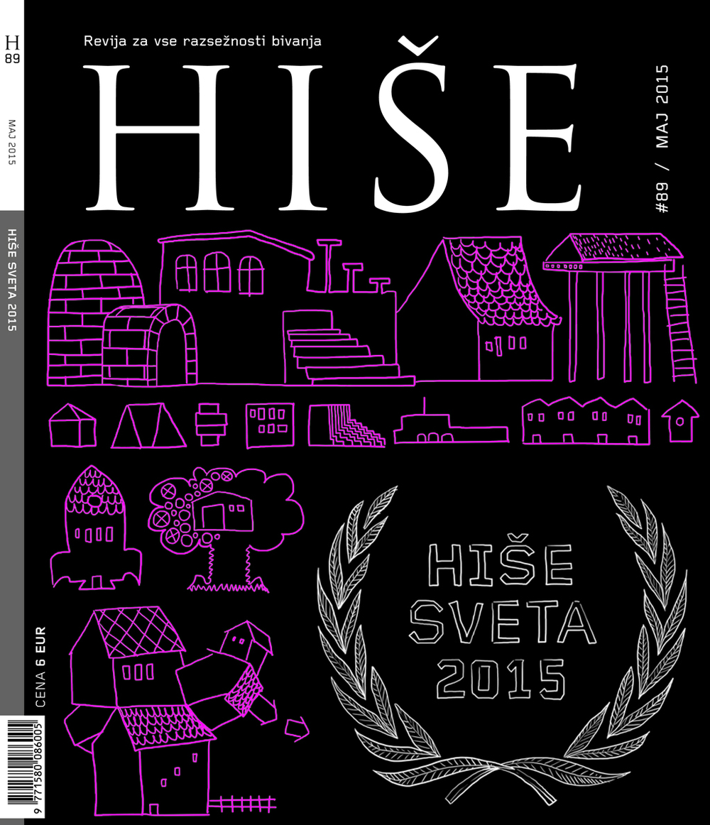 20150501001.HISE_cover.jpg