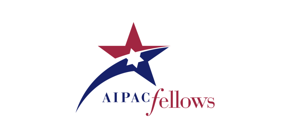 aipac_fellows.png